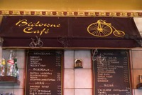 Bicloune_bar_web